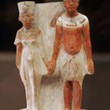 <p><b>Louvre Museum: </b>Akhenathon and Nefertiti</p>